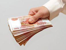 Как одалживать деньги, не рискуя их потерять5c5d5cb01afa5