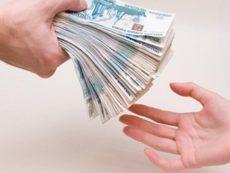 Как правильно давать деньги в долг5c5d5cb04732f