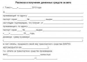 Образец документа5c5d5cb34d3f4
