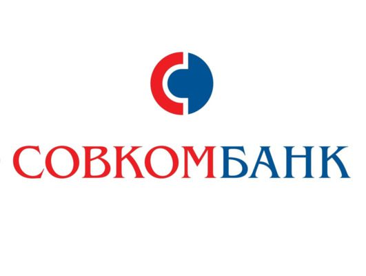 «Совкомбанк»: удаленные каналы связи5c5d5eb46a8d2