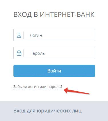 Ссылка для восстановления пароля5c5d5ebf18057