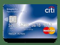 кредитная карта ситибанка онлайн заявка5c5d5fe3d4917