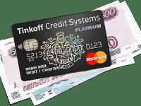 как закрыть кредитную карту тинькофф5c5d5fe404295