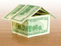 ипотека для работников образования в сбербанке5c5d5fe438d0a