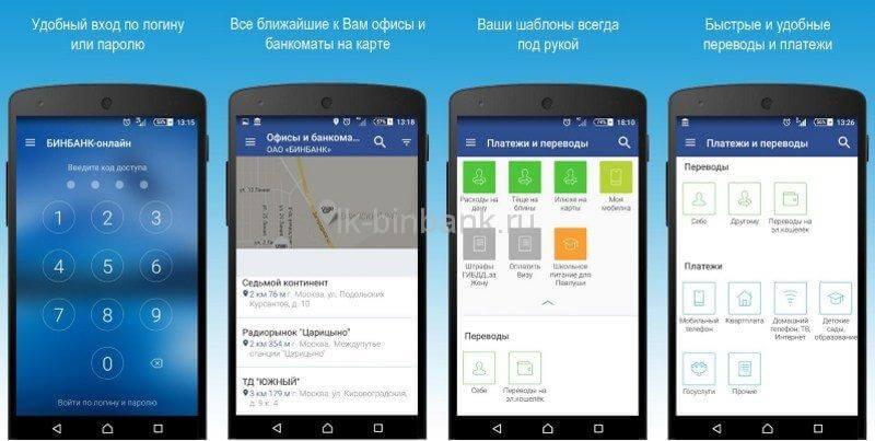 Мобильное приложение5c5d60af22659