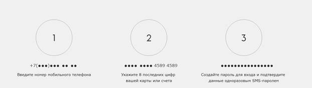 Процедура подключения5c5d60b22a2df