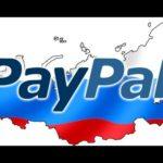 Как настроить язык в PayPal на русский?5c5d619a3e63e