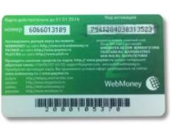 карта WebMoney положить на счет без комиссий5c5d62ad13809