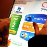 Условия и инструкция для оплаты Qiwi кошелька через терминал5c5d63705f634