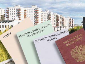 Какие необходимы документы5c5d63c331ced