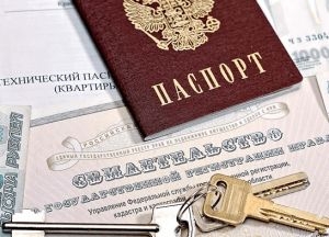 Виды правоустанавливающих документов на приватизированную квартиру5c5d63c5a0cf3