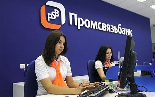 услуги промсвязь банка5c5d642005c45