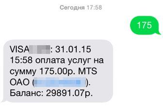Мобильный Банк5c5d64d3b4278
