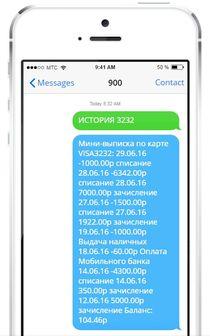 СМС 9005c5d64d40175c