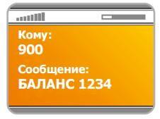 Смс на номер 9005c5d64d4a6454