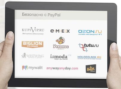 Вывести деньги с PayPal теперь просто!5c5d6548934ba