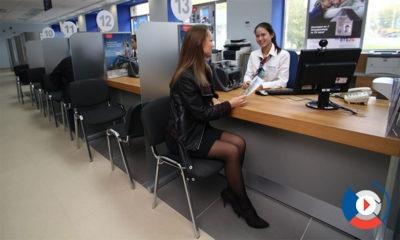 Для реструктуризации долга по кредиту, физическому лицу следует обратиться в банк и написать заявление по установленному образцу, или подать заявку онлайн на официальном сайте ВТБ 245c5d67c03e868