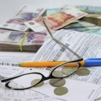 Как распечатать квитанцию ЖКХ на оплату квартиры5c5d68e9d91a7