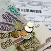 Как узнать задолженность по квартплате по лицевому счету5c5d68eb57ddd
