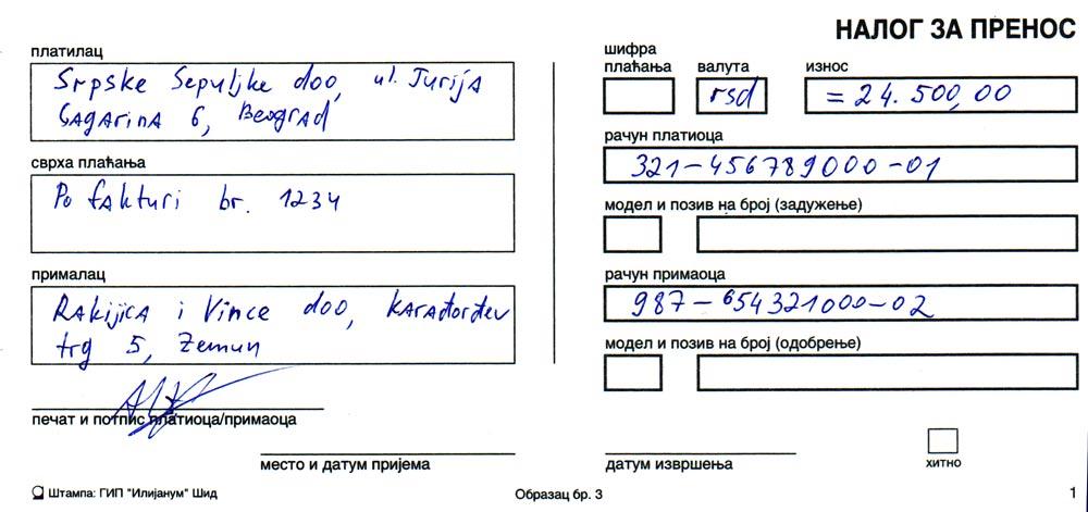 налог за пренос Сербия5c5d68ef68dea