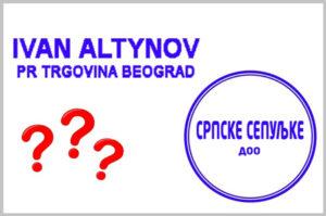 как открыть бизнес в Сербии5c5d68f3781c8
