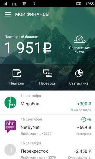 мегафон.банк5c5d69146c733