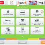 Как положить деньги на Яндекс кошелек через терминал?5c5d69bdbfff0