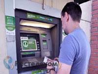 Оплата услуг Ростелеком через банкомат Сбербанк5c5d6ae6b47fe