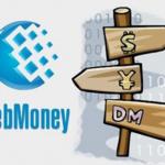 Обмен титульных знаков WebMoney R и Z5c5d6d6fac7e2