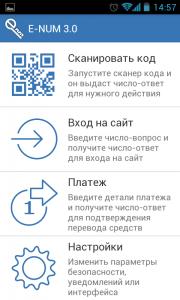 Приложение E-num5c5d6da15ae28
