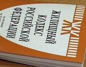 Договор социального найма, условия прекращения, образец5c5d6ef279b8d