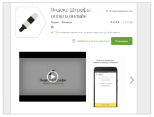 Максимальный период оплаты штрафов ГИБДД через Яндекс.Деньги, по отзывам плательщиков, не превышает суток5c5d710ea127a
