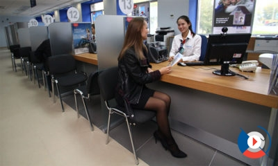Для реструктуризации долга по кредиту, физическому лицу следует обратиться в банк и написать заявление по установленному образцу, или подать заявку онлайн на официальном сайте ВТБ 245c5d7159a7fcb