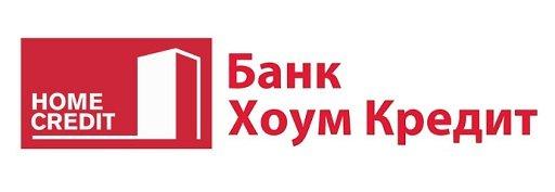 Хоумкредит Банк5c5d77b359914