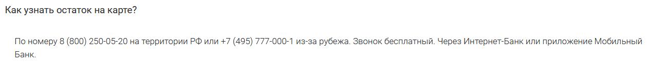 5c5d77daa9176