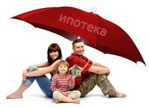 Обязан ли страховать свою жизнь заемщик при ипотеке в Сбербанке5c5d7e6aa98a7