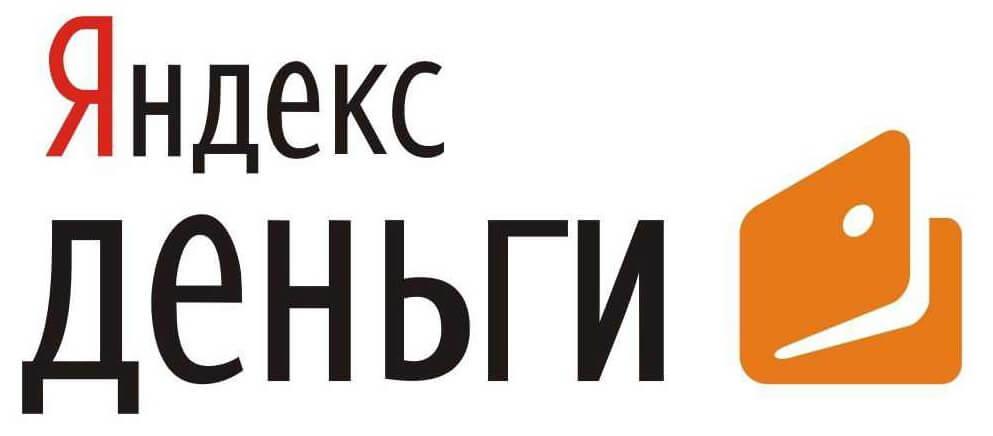 Яндекс.Деньги — Использование привязанной карты5c5d7f2b2a904