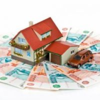 Инвентаризационная стоимость жилой квартиры5c5dcf1d0ca0d