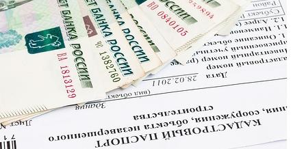 Цена услуги оформления технических паспортов5c5dcf1f5cd92