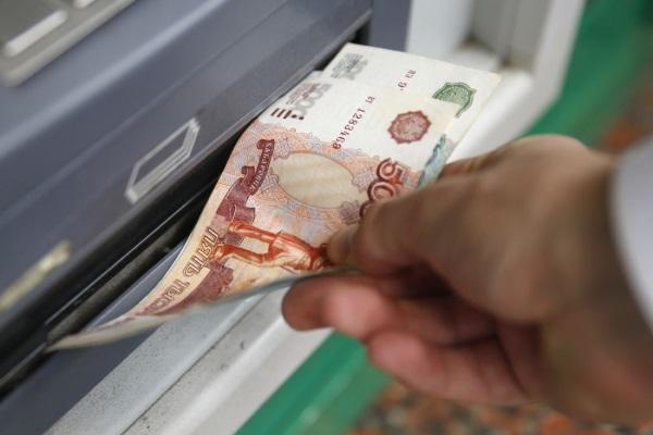 бинбанк снятие наличных без комиссии в других банкоматах5c5dcf968c732