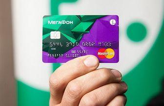 пополнить Мегафон банковской картой5c5dd04871b3e