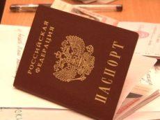 Что делать, если вы потеряли паспорт, а по нему взяли кредит?5c5dd0a74f7cc