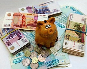 Как происходит передача денег за квартиру при купле-продаже5c5dd0d6e8e93