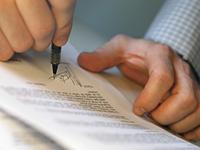 соглашение о реструктуризации задолженности по коммунальным платежам бланк5c5dd0e208584