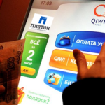 Условия и инструкция для оплаты Qiwi кошелька через терминал5c5dd1a067685