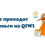 Как проверить платеж Qiwi с чеком и без него?5c5dd1a126fca