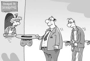 Карикатура 5c5dd1bc1e223