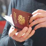 документы для замены паспорта в 45 лет5c5dd1feab3b1