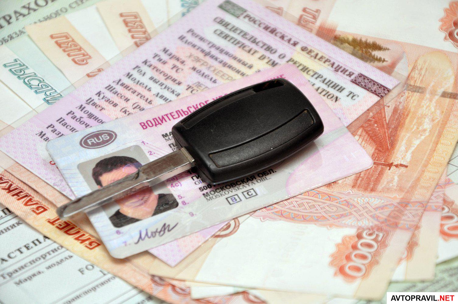 Как оплатить госпошлину за водительское удостоверение через Сбербанк Онлайн5c5dd20421335