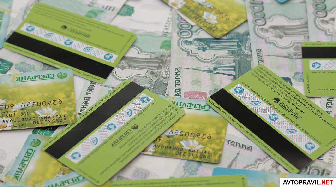 Карты Сбербанка лежащие на деньгах5c5dd2059313a